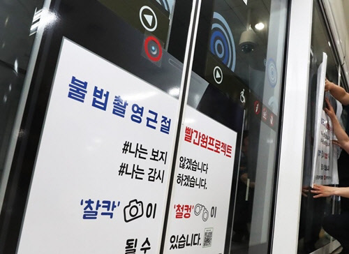 지하철 성범죄 `고속터미널역` 최다...5년간 2배↑